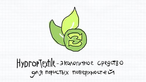 HYDROP-2