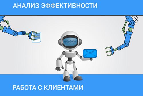 Avtointel-3