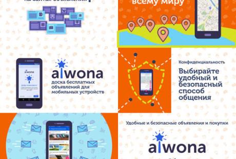 Aiwona1
