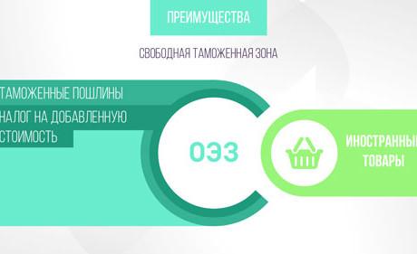 OEZ-7
