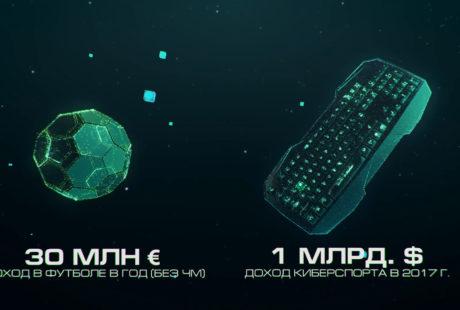 3д инфографика спб
