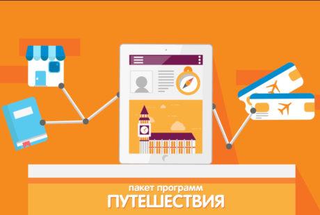 sozdanie_multiplikacionnoj_reklamy_studiya_animacii_v_moskve