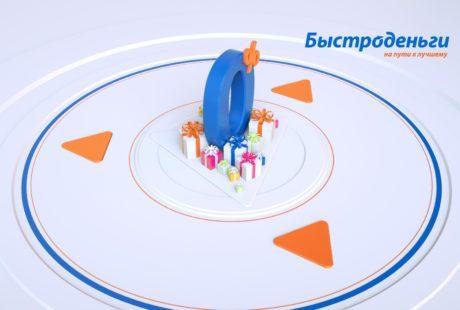 создание рекламных видеороликов в формате 3D